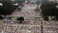 I 7 milioni di fedeli presenti nella spianata di Rizal Park